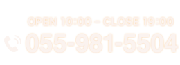 TEL:055-981-5504